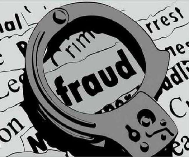 Image ofCBI-registers-FIR-against-ground-handling-company-in-bank-fraud-case