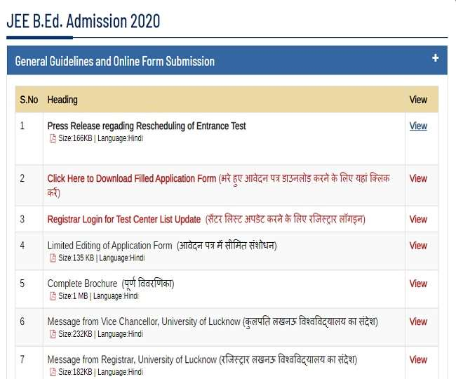 Image ofUP-BEd-JEE-2020-Uttar-Pradesh-BEd-Entrance-Exam-new-date-announced-learn-exam-and-admit-card-download-dates
